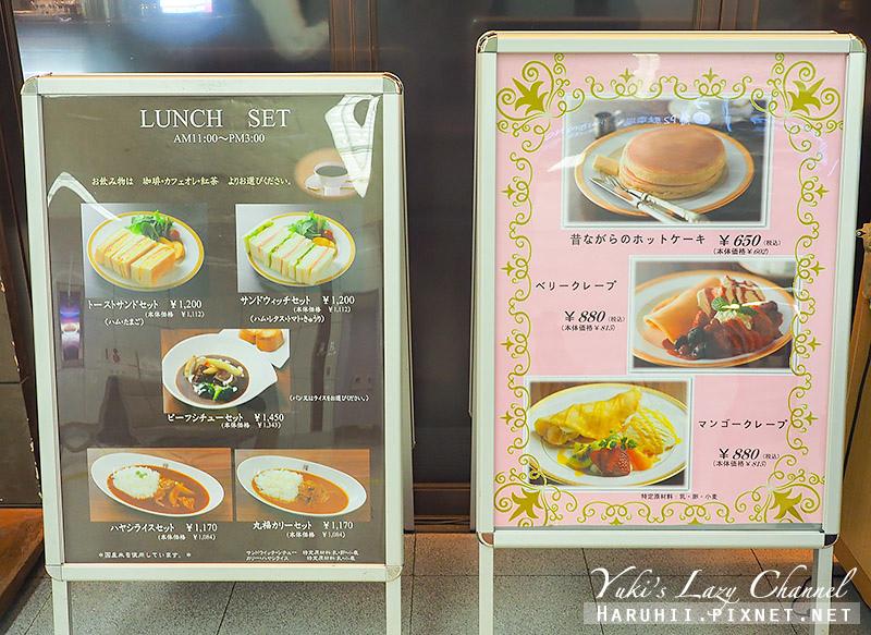 丸福咖啡店marufuku coffee1.jpg