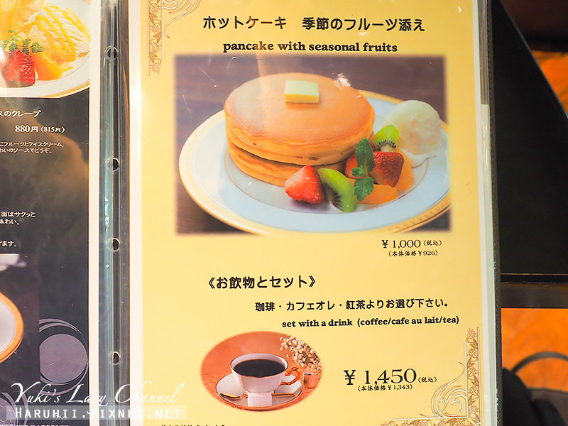 丸福咖啡店marufuku coffee9.jpg