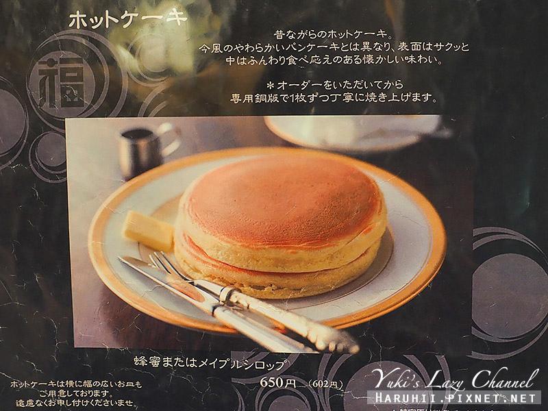 丸福咖啡店marufuku coffee10.jpg
