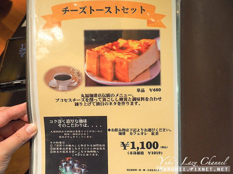 丸福咖啡店marufuku coffee11.jpg