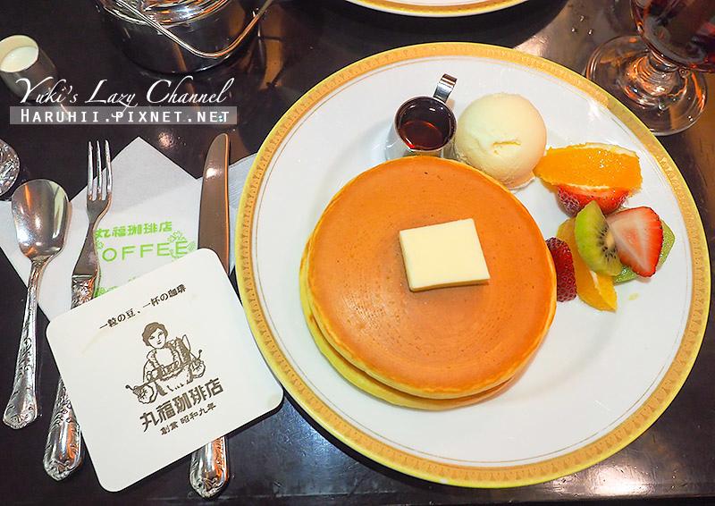 丸福咖啡店marufuku coffee16.jpg