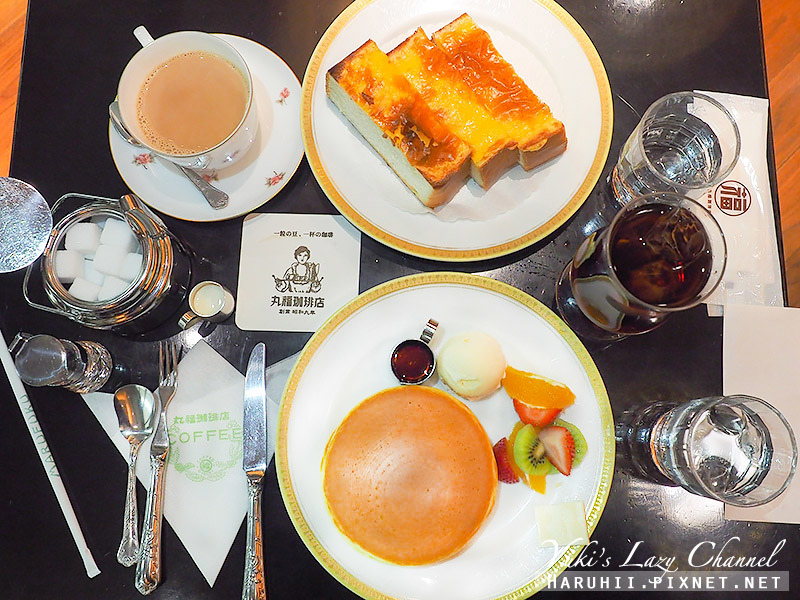 丸福咖啡店marufuku coffee14.jpg