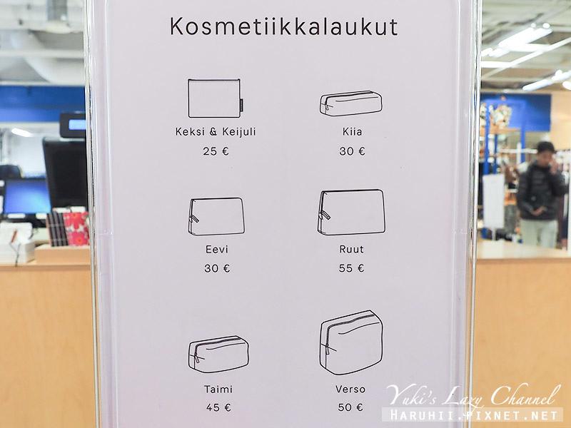 赫爾辛基Marimekko Outlet5.jpg