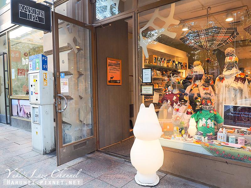 赫爾辛基嚕嚕米專賣店Kankurin Tupa1.jpg