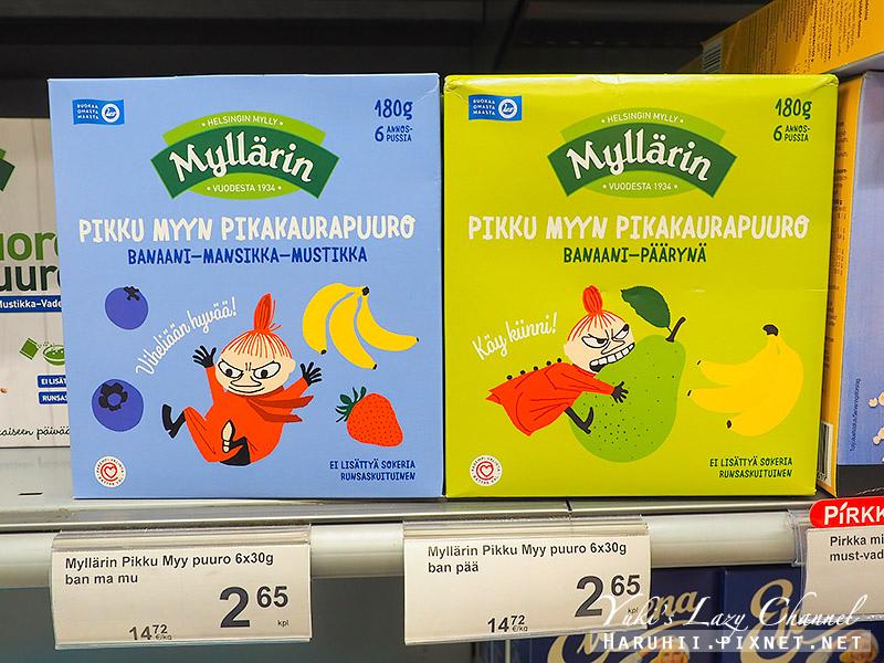赫爾辛基超市15.jpg