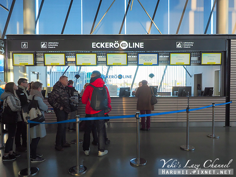 ECKERO Line赫爾辛基塔林渡輪6.jpg