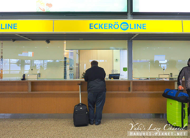 ECKERO Line赫爾辛基塔林渡輪BUFFET4.jpg