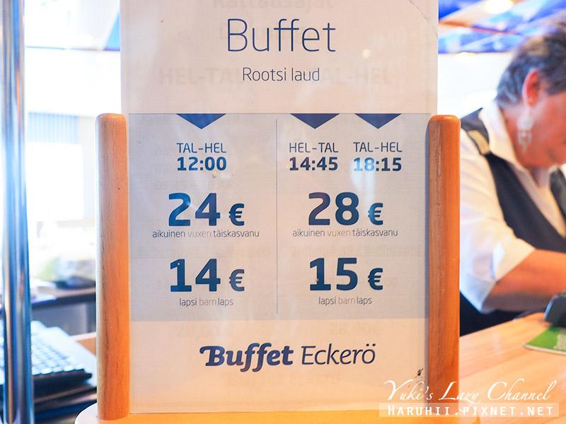 ECKERO Line赫爾辛基塔林渡輪BUFFET8.jpg