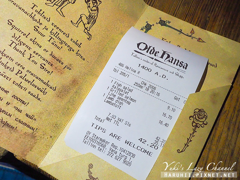 塔林中世紀風格餐廳Olde Hansa7.jpg