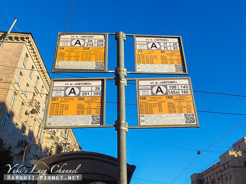 聖彼得堡交通攻略2.jpg