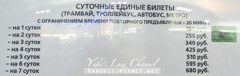 聖彼得堡交通攻略6.jpg