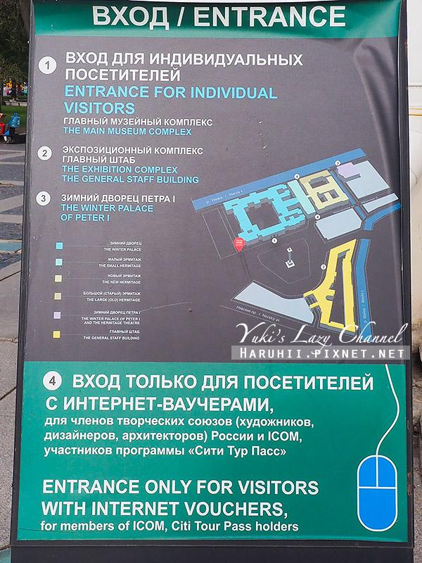 聖彼得堡冬宮Winter Palace 埃爾米塔日博物館3.jpg