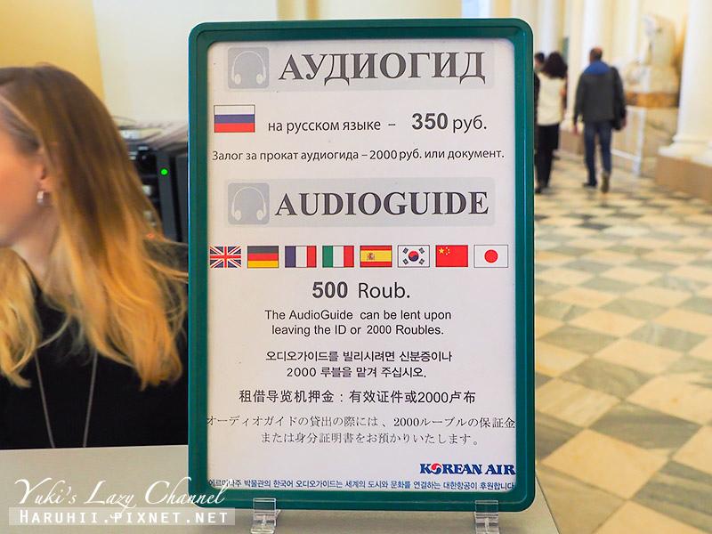 聖彼得堡冬宮Winter Palace 埃爾米塔日博物館11.jpg