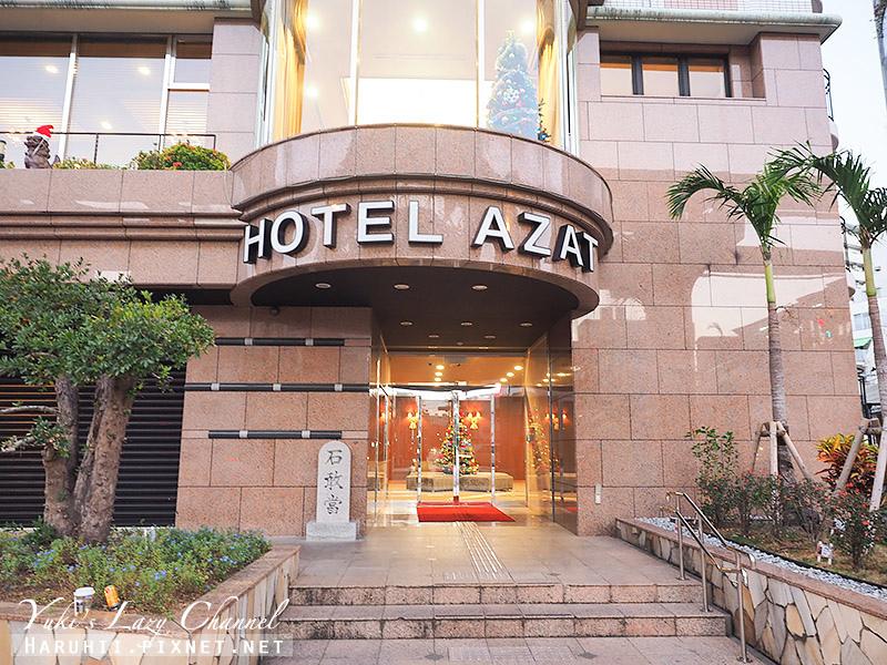 Hotel Azat Naha那霸阿扎特飯店20.jpg
