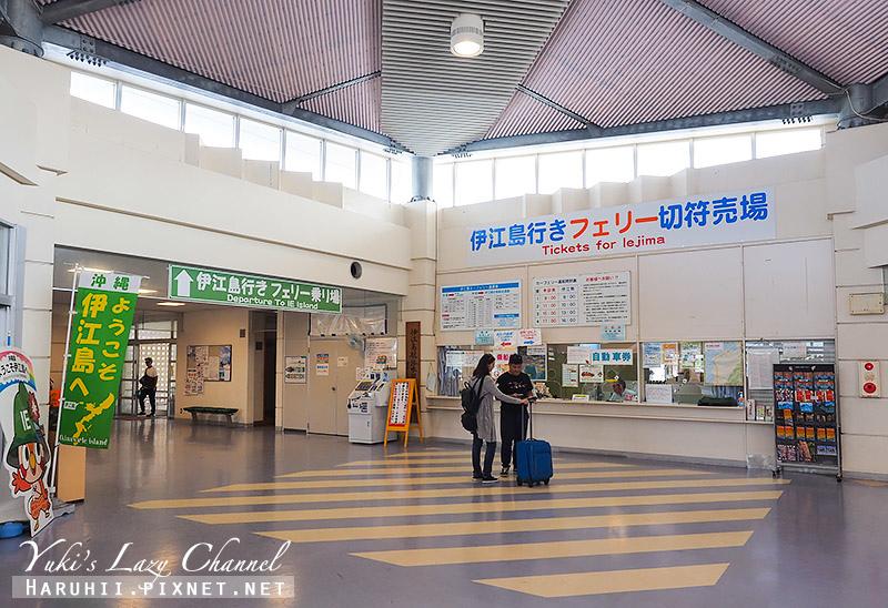 伊江島渡輪2.jpg