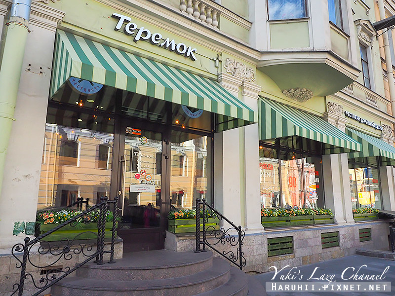 聖彼得堡平價美食Teremok煎餅4.jpg