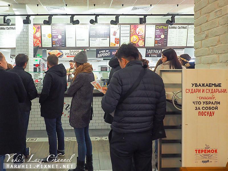 聖彼得堡平價美食Teremok煎餅5.jpg