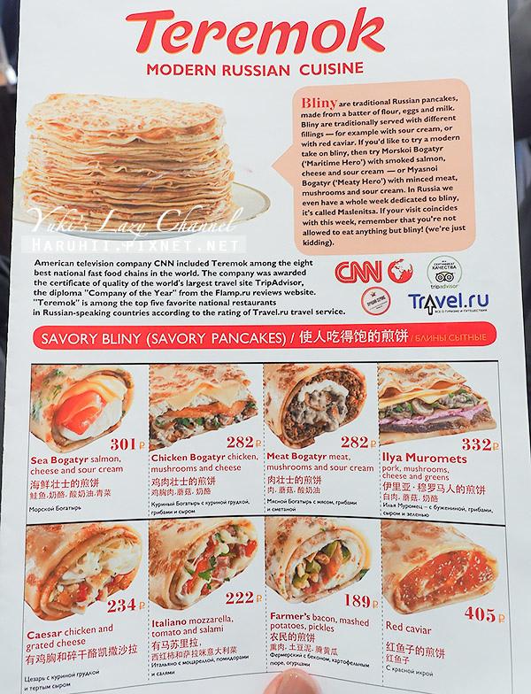 聖彼得堡平價美食Teremok煎餅17.jpg