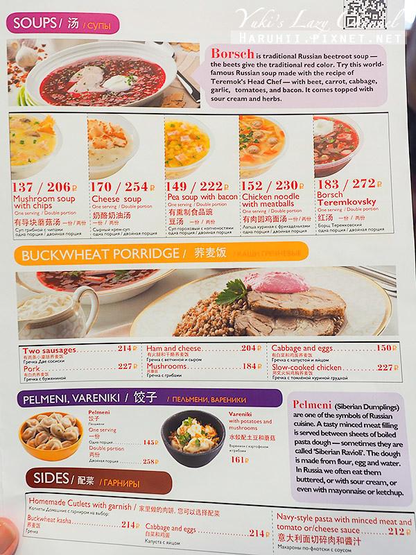 聖彼得堡平價美食Teremok煎餅20.jpg