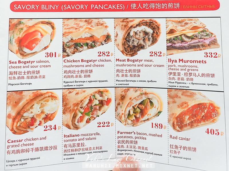 聖彼得堡平價美食Teremok煎餅21.jpg