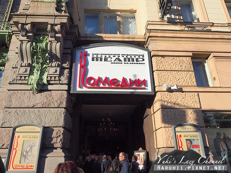 聖彼得堡百年食品店伊利西弗Magazin Kuptsov Yeliseyevykh3.jpg