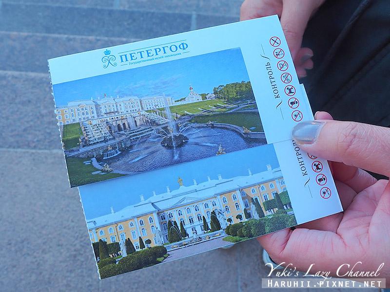 聖彼得堡夏宮 彼得霍夫宮24.jpg