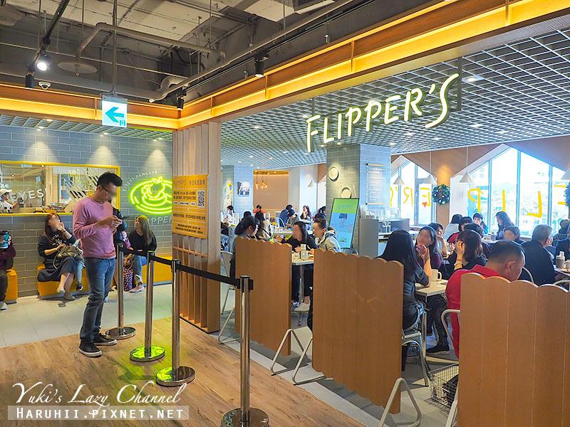 FLIPPER'S奇蹟的舒芙蕾鬆餅2.jpg