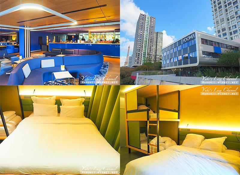 YOOMA Urban Lodge 尤馬城市小屋酒店.jpg