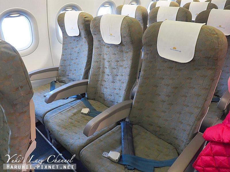 越南航空Vietnam Airlines A321 12.jpg