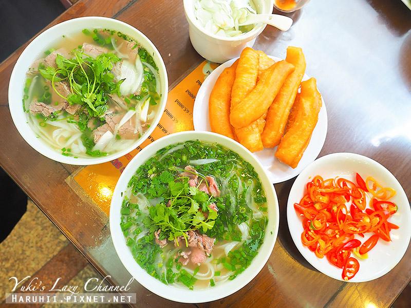 河內越南河粉Pho 10 .jpg