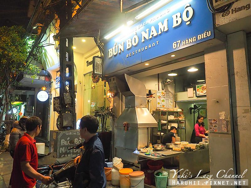 Nha Hang Bach Phuong Bún Bò Nam Bộ1.jpg