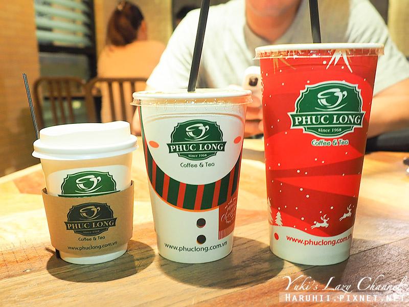 福隆奶茶.jpg