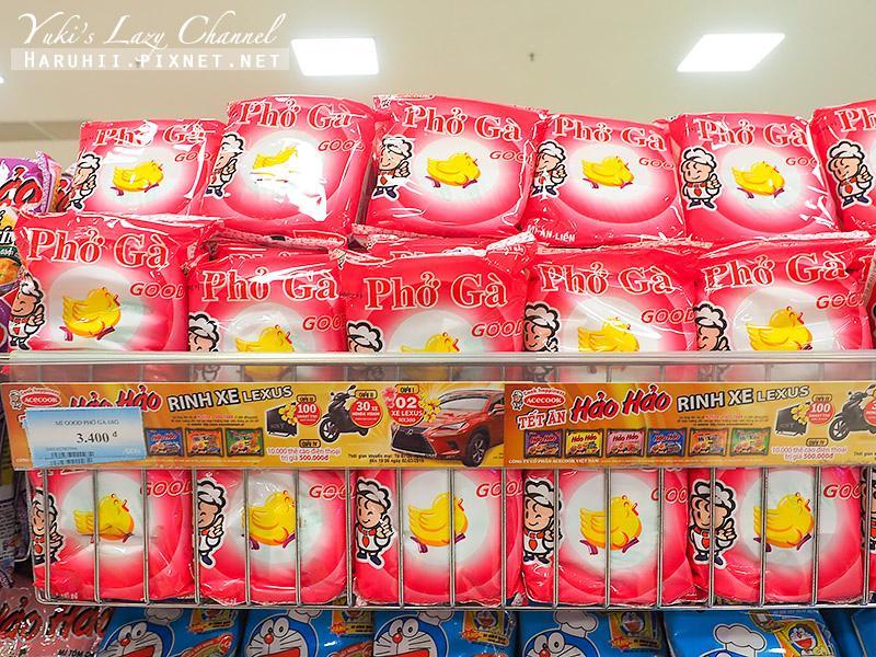 越南必買超市購物21.jpg