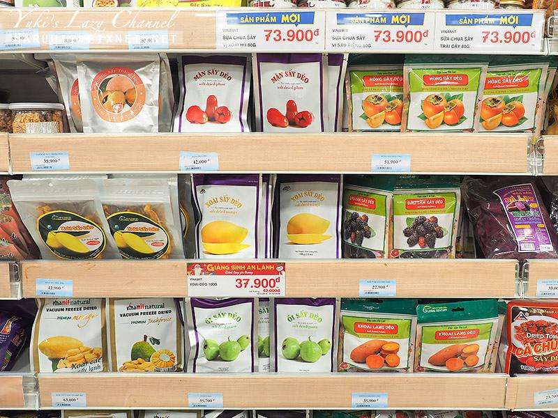 越南必買超市購物29.jpg