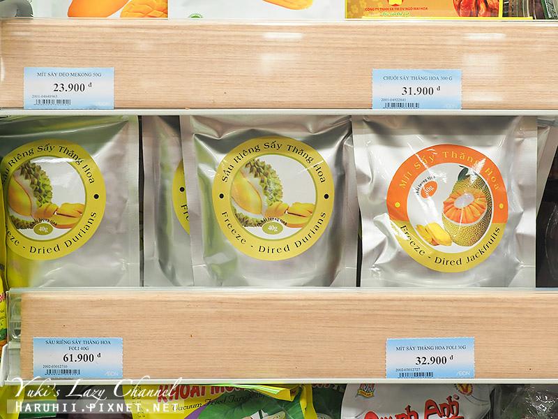越南必買超市購物30.jpg
