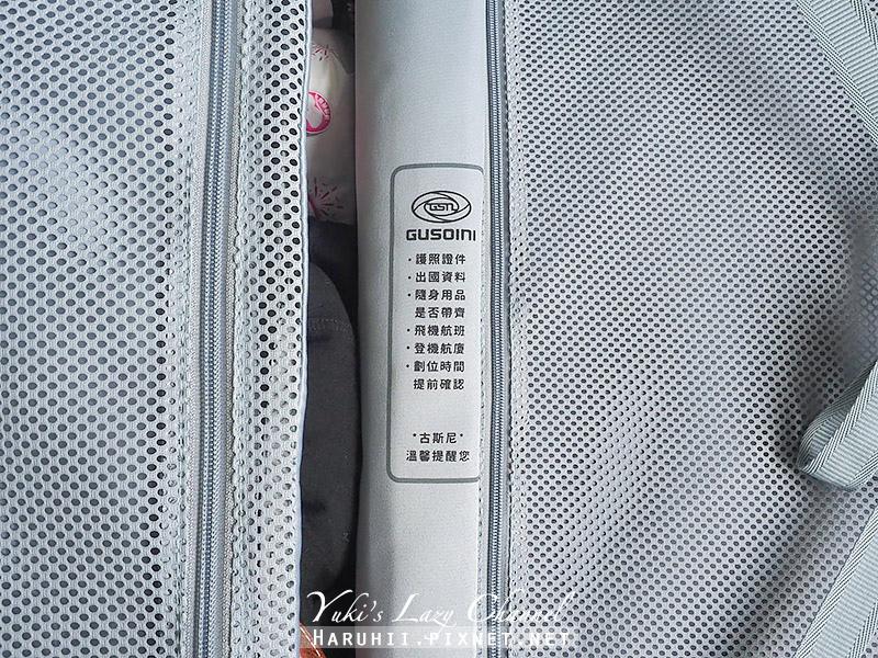 GUSOINI行李箱11.jpg