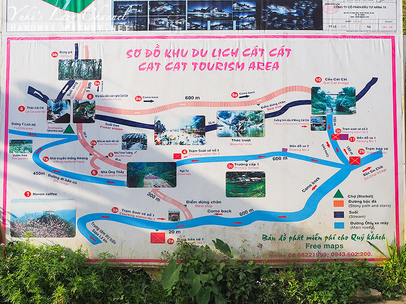 越南Sapa沙壩梯田Tour23.jpg