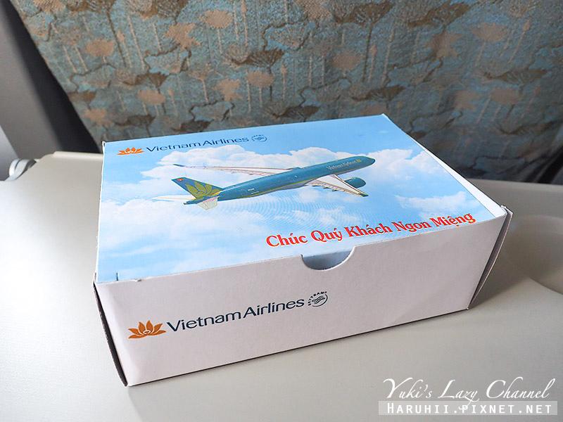 越南航空越南國內線2.jpg