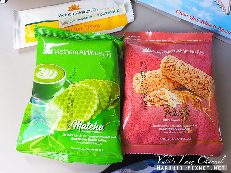 越南航空越南國內線5.jpg