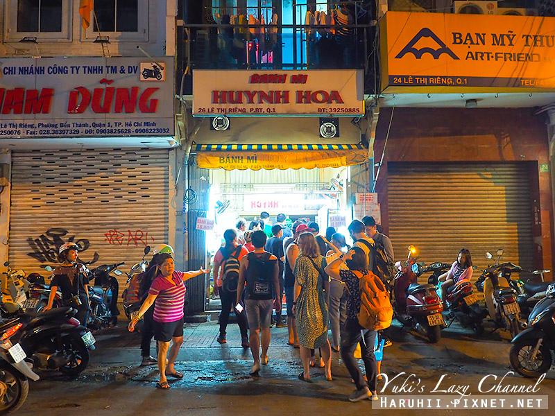 豬肝醬法國麵包 Bánh mì Huỳnh Hoa.jpg