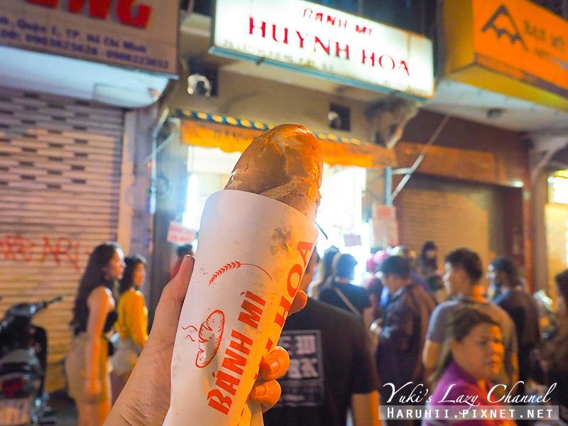 豬肝醬法國麵包 Bánh mì Huỳnh Hoa8.jpg