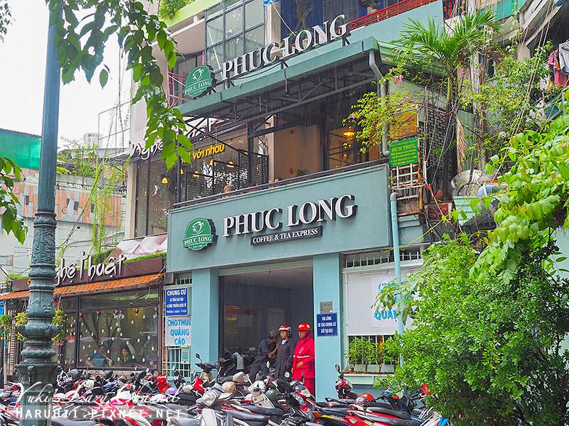 福隆奶茶Phuc Long Coffee & Tea.jpg