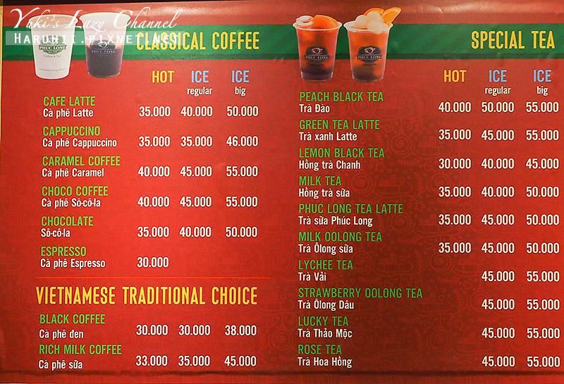 福隆奶茶Phuc Long Coffee & Tea2.jpg