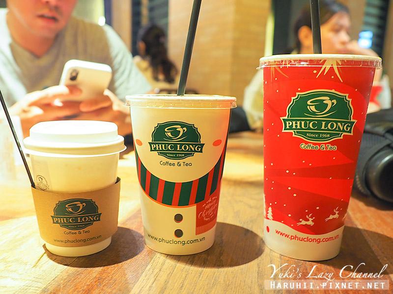 福隆奶茶Phuc Long Coffee & Tea3.jpg