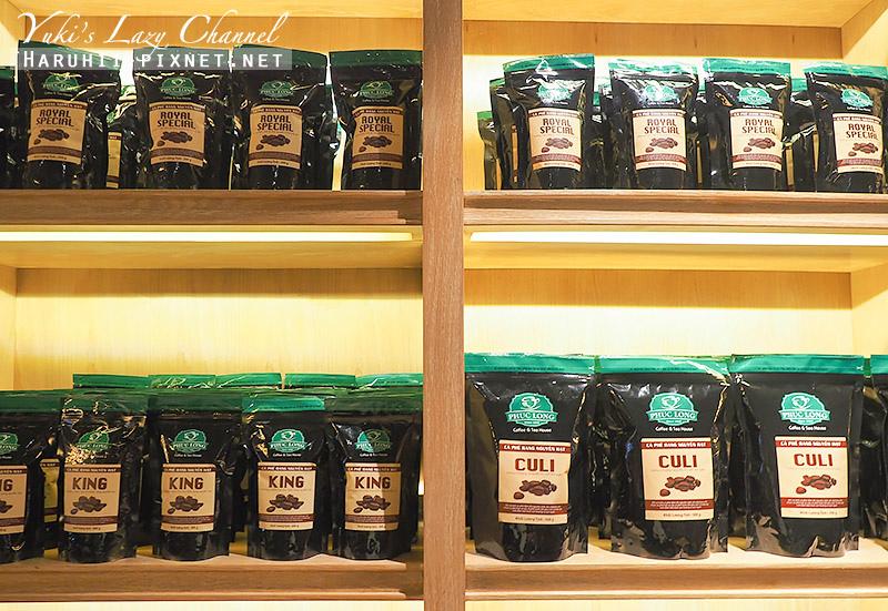 福隆奶茶Phuc Long Coffee & Tea5.jpg