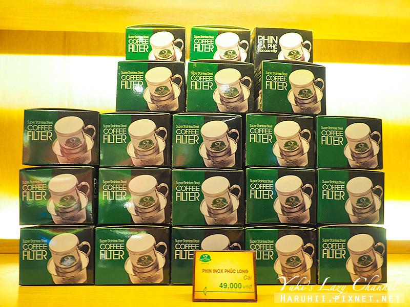 福隆奶茶Phuc Long Coffee & Tea7.jpg