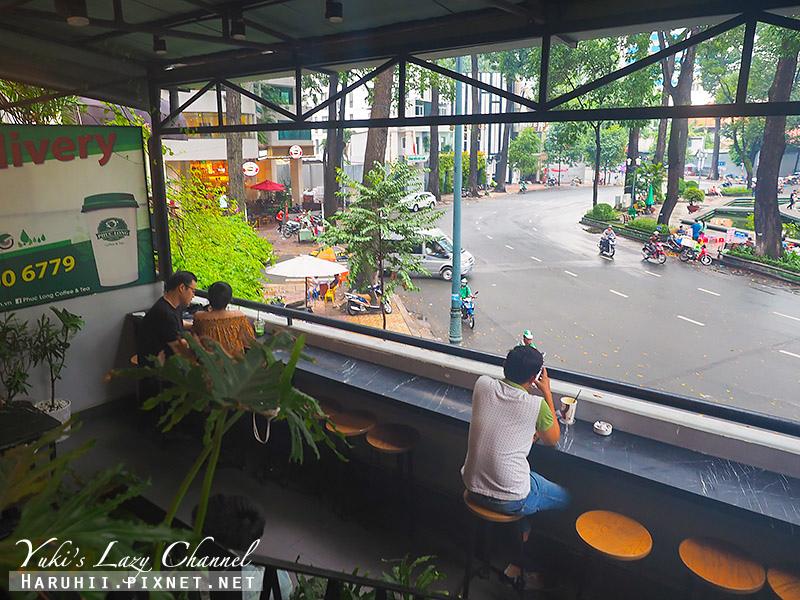 福隆奶茶Phuc Long Coffee & Tea14.jpg