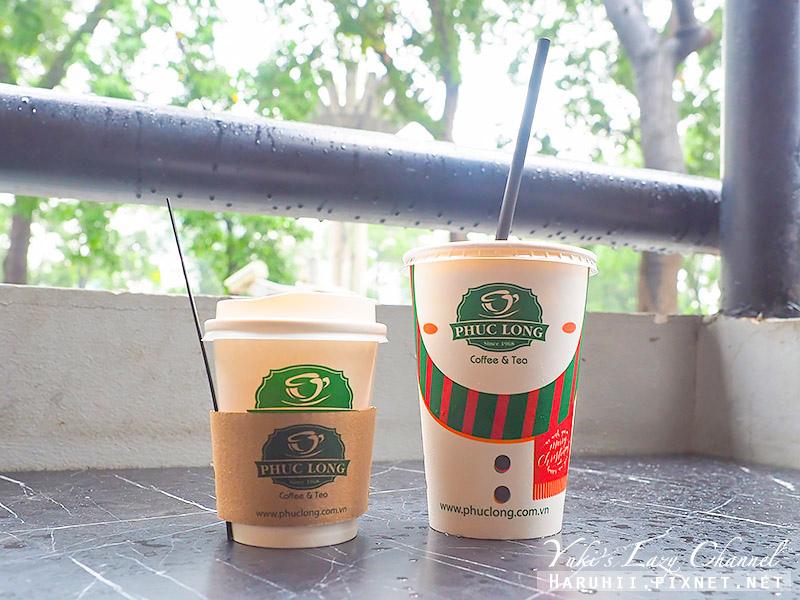 福隆奶茶Phuc Long Coffee & Tea4.jpg