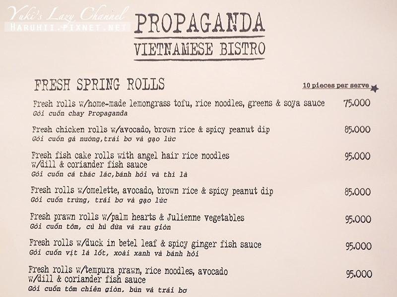 Propaganda7.jpg