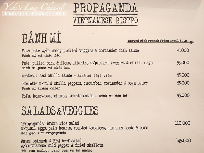 Propaganda8.jpg